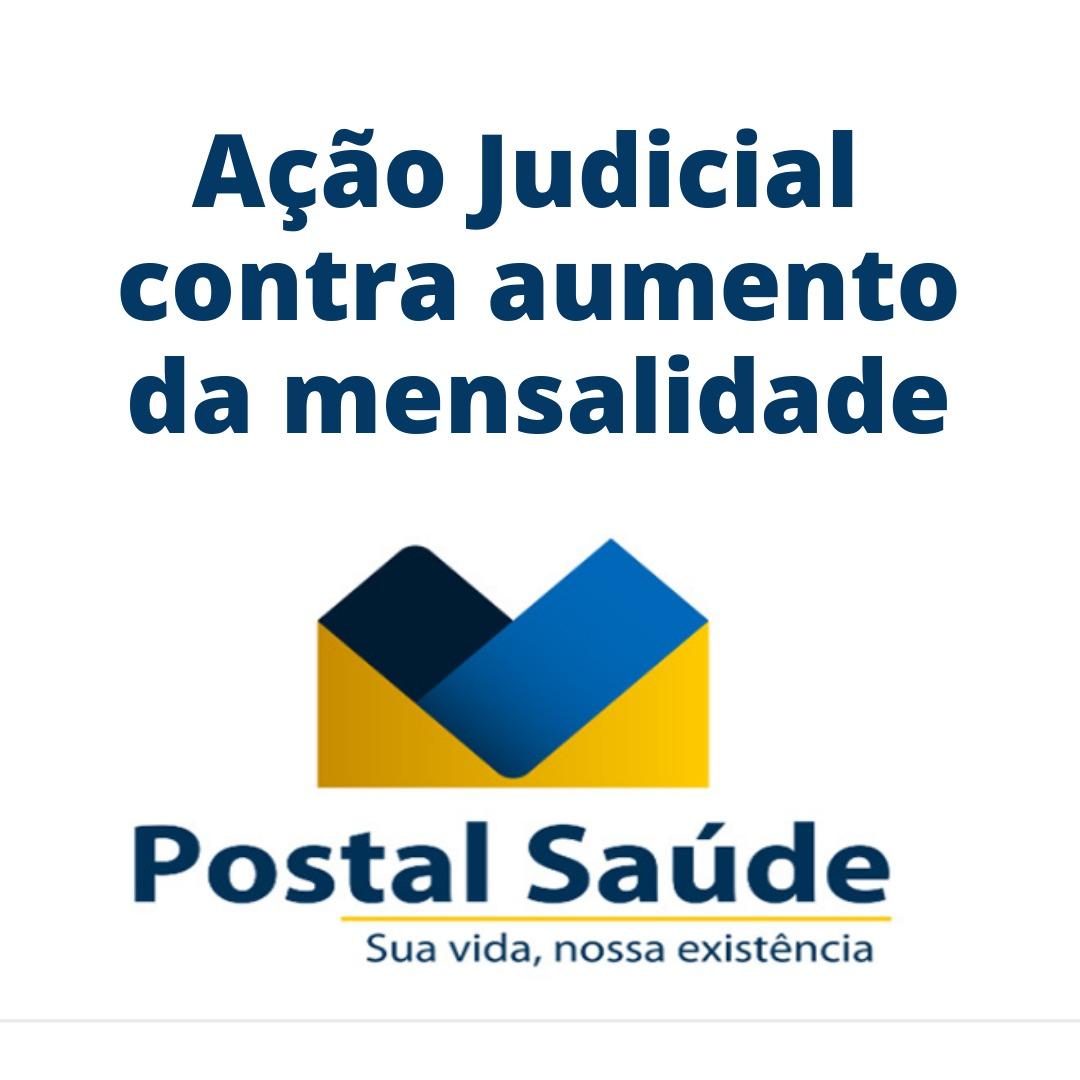 You are currently viewing ADCAP INGRESSA NA JUSTIÇA CONTRA AUMENTO DA MENSALIDADE DA POSTAL SAÚDE